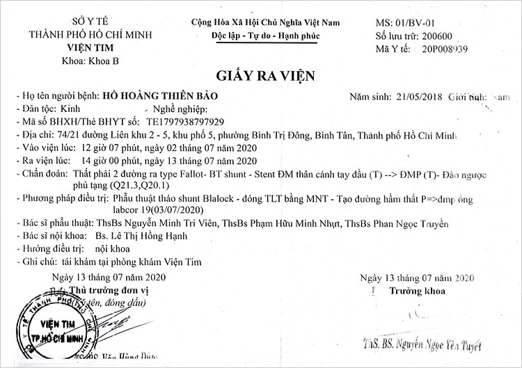 Ho-Hoang-Thien-Bao-rv.